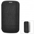 Elegant Protective PU Leather Case for Samsung Galaxy Grand Duos i9082 - Black + White