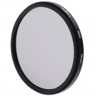 Neutral Density ND2 Camera Lens Filter (58mm)