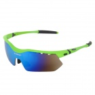INBIKE IG639 Outdoor Cycling UV400 Protection Polarized Goggles w/ Replacement Lenses - Green