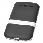 Protective Silicone Back Case w/ Flip Stand for Samsung i9082 - Black + White