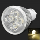 UItraFire 5 x 1W GU10 5W 320lm 3200K 5-LED Warm White Light Spotlight - Silver + White