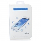 Explosion-proof Tempered Glass Screen Guard for Samsung i9200 /  Galaxy Mega 6.3 - Transparent
