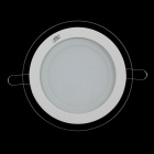 ZIYU ZY-304 12W 1140lm 3000K Warm White Light LED Ceiling Lights - White (100~265V)