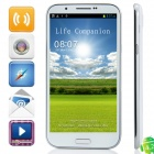 "N9599T MTK6589 Quad-Core Android 4.2.1 WCDMA Bar Phone w/ 5.7""HD, 8GB ROM, Wi-Fi and GPS - White"