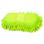 Chenille Fiber Car Washer / Cleaner - Yellow Green