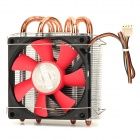 EVERCOOL HPL-815 CPU Cooling Fan - Black + Red + Silver