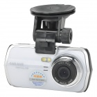 "HWZ K3000 1080P 2.5"" TFT 1.3MP CMOS Car DVR Camcorder w/ 2-LED Night Vision - White + Silver"