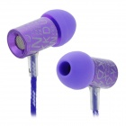 CK-660 In-Ear Metal Earphone w/ 3.5mm Plug + Earbuds - Purple + Grey
