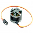 2208 Brushless Motor PTZ - Black