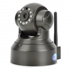 S5601-H PTZ CMOS 300KP IP Network Camera w / 10-IR LEDs (Plug and Play)
