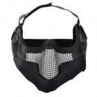 SW2052 Ourdoor War Games Steel Wire Mesh + Nylon Protective Facial Mask - Black