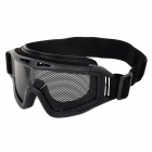 SW2021 Outdoor Games Protective Anti-shock Plastic + Steel Mesh + Sponge Goggles - Black