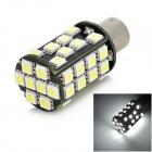 exLED 06050038 1156 8W 640lm 40-SMD 5050 LED White Light Car Daytime Running Light - (12V)