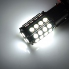 exLED 1156 8W 640LM 40-SMD 5050 LED белый свет автомобиля дневного света - (12)