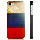 Russian Flag Print Matte Protective Plastic Back Case for Iphone 5 - Multicolored