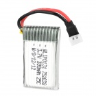 Replacement 3.7V 25C R/C Helicopter Battery for Walkera 3D Suprt FP / Mini CP - Silver