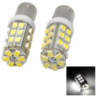 LY401 BA9S 3W 150lm 6000K 30-1206 SMD LED White Light Car Clearance Lamps - Yellow + Silver (2 PCS)