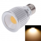ZIYU ZY-0810-007 E27 7W 630lm 3000K COB LED Warm White Light Lamp Bulb - Silver + White (85~265V)