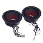 Kosyni KS327C Mobile Car Audio Speaker 25mm Silk Tweeter System - Black + Red (2PCS)