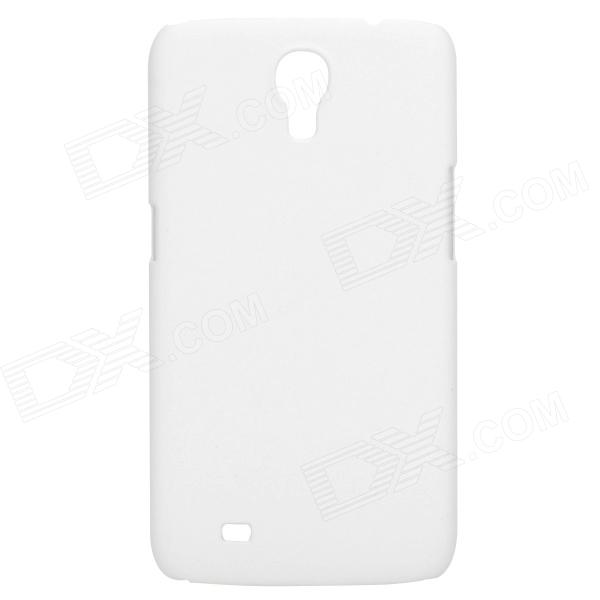 Stylish Protective Frosted ABS Back Case for Samsung Galaxy Mega 6.3 i9200 - White protective frosted abs back case for samsung galaxy express i8730 white