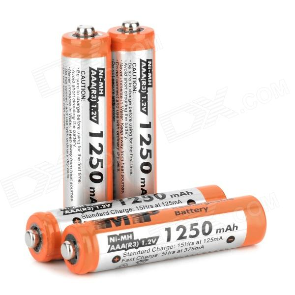 "MP ""1250mAh"" 1.2V Rechargeable NiMH AAA Battery"