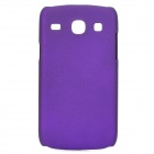 Quicksand Style Protective PC Back Case for Samsung i8262 - Purple