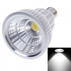 ZIYU ZY-0807-012 E27 12W 1080lm 6500K COB LED White Light Lamp Bulb - Silver + White (85~265V)