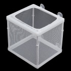 BOYU NB-3201 Aquarium Fish Tank Net Feeding Breeder - White