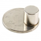 Round Powerful Magnets - Silver (5 PCS)