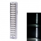KMS KM-7603 Rechargeable 3.6W 300lm 6000K 45-LED White Light Emergency Light - White (AC 110~240V)
