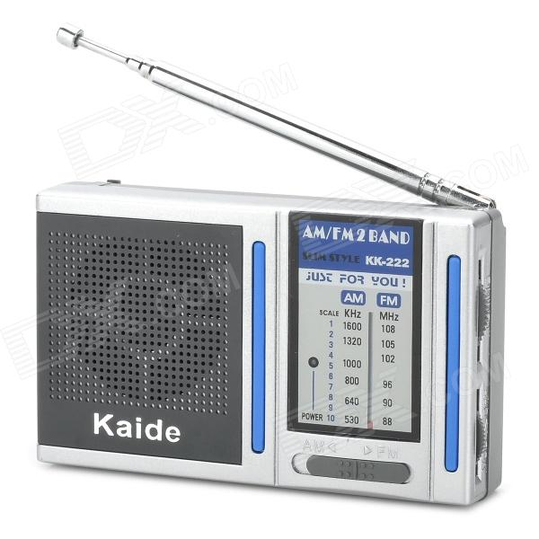 Kaide KK-222 Portable FM / AM Radio - Silver + Grey (2 x AAA) stereo 1 5 lcd 2 mode switching radio fm transmitter w microphone silver