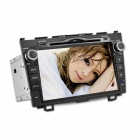"Joyous J-8615MX 8.0"" Screen 2 DIN Car DVD Radio w/ GPS Navigation, Bluetooth, AUX for Honda CRV"