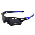 CARSHIRO T9559 UV400 Outdoor Cycling Polarized Sunglasses w/ 4 Replacement Lens - Blue + Black