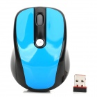 Wireless 1600dpi Gaming Optical Mousefor Computer - Black + Blue