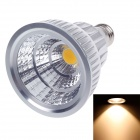ZIYU ZY-0806-012 E27 12W 1080lm 3000K COB LED Warm White Light Lamp Bulb - Silver + White (85~265V)