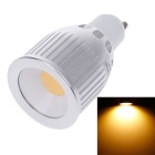 Ziyu ZY-0812-007 GU10 7W 630lm 3000K COB LED Warm White Light Bulb Lamp - Silber + Weiß (85 ~ 265V)