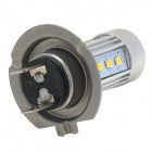 H7 15W 700lm 6500K 15-2323 SMD LED White Light Car Headlamp - Silver (10~30V)