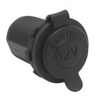 Water Resistant Car Cigarette Lighter Power Plug Adapter - Black