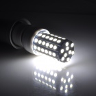 Lexing LX-YMD-005 E14 5W 500lm 7500K 69-5050 SMD LED White Light Lamp - White + Yellow