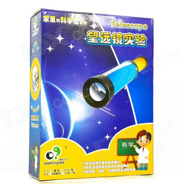 Explore Kid EK-D012 Popular Science Educational Telescope Toy Kit - Blue + Yellow digital tube coding experimental model of scientific equipment diy manual production popular science kit