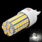 Lexing 5W G9 69-5050 SMD Warm White Light Corn Lampe (220 ~ 240V)