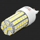 LEXING G9 5W 69-5050 SMD Cool White Light Corn Lamp
