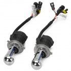 D&Z 35w 8000k 3500lm HID Distance Light & Short-distance Beam in One Flexible Xenon Lamp (2 PCS)