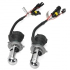 D&Z H4-4300K-S1 35W 4300K 3500lm Light Yellow Light Car HID Headlamps - Black + Silver (2 PCS)