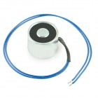 20 x 15mm DC Electro Holding Magnet - Blue + Silver + Black (22cm-Cable)