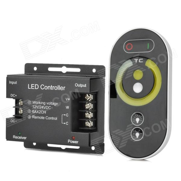 LED Light Strip Color Temperature Remote Controller - Black + White + Yellow