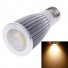 ZIYU ZY-0820-007 E27 7W 630lm 3000K COB LED Warm White Light Lamp Bulb - Silver + White (85~265V)