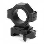 KC001 Multifunction Aluminum Alloy Quick Release Mount Bracket for M40 / M16 - Black