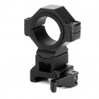 KC002 Multifunction Aluminum Alloy Quick Release Mount Bracket for M16 / M4A1 - Black