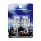 18-LED White Vehicle Light Bulbs (Car 12V/Single-Pin)